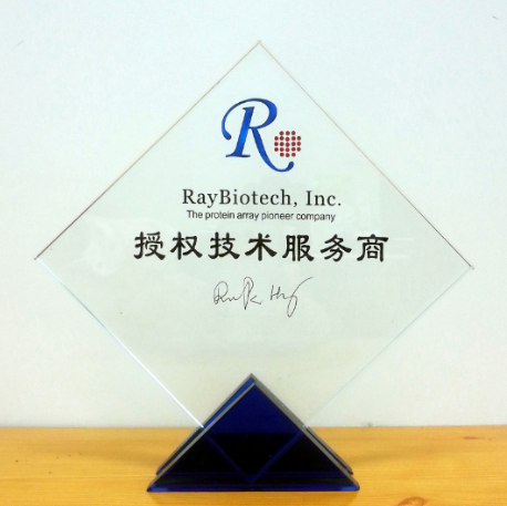 Raybiotech.png